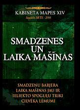 14smadzenes_laikmashiinas_vaax_liels
