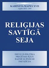 17religijas_savtiigaa_seja_vaax_ar_cenu_II