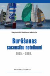 Burashana