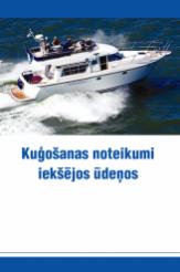 Kugosana