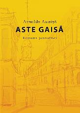 aste_gaisa_vaks_2703