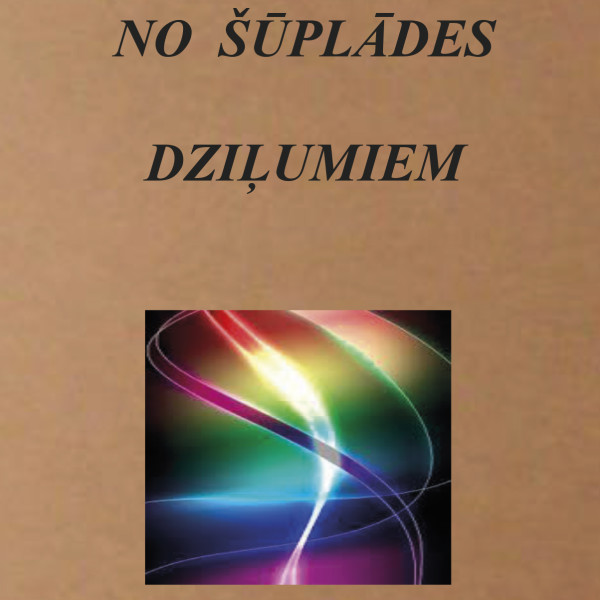 No_Shuplades_Dzilumiem
